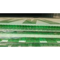 Поликарбонат сотовый 8 мм Зеленый Скарб